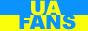 Сайт Украинских фанатов